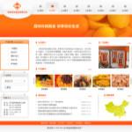 休闲食品公司网站4165