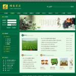 茶叶公司电子商务网站4065