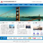 钢结构公司网站4176