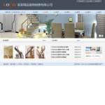 楼梯制造公司网站4156