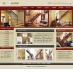 楼梯制造公司网站2071