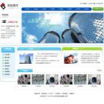 钢材贸易公司网站4083