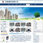 建筑材料公司网站4084