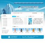 铝型材制造企业网站4091