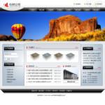 石材公司网站4101