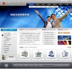 机电设备公司网站4192