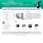 电机制造公司网站4190