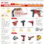 电动工具网上商店4189