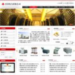 电力设备公司网站4166