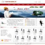 机电设备制造公司网站3011