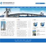 机电设备公司网站4070