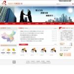 电动工具企业网站4069
