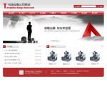 自动化设备公司网站4053