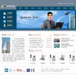 机电设备公司网站4059