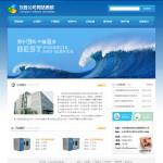 仪器设备公司网站4039