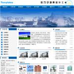 制冷设备工程公司网站6023
