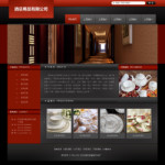 酒店用品公司网站4291