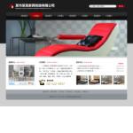 家具沙发公司网站4271