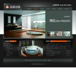 卫浴洁具公司网站4217