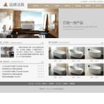 卫浴洁具公司网站4212
