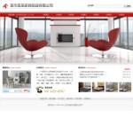 家具公司网站4149