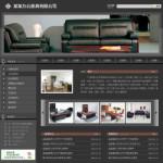 办公家具公司电子商务网站4105