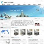 陶瓷洁具公司网站2057