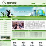 健身器材公司网站7002