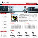 健身器材公司网站7001