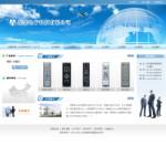 遥控器制造企业网站4157