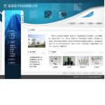 电路板制造企业网站2074