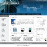 电子科技公司网站4120