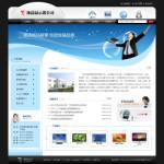 液晶显示器制造企业网站4092