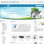 安防电子设备公司网站4087