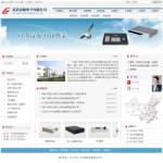 安防电子公司网站4074