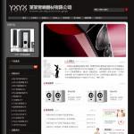 音响器材公司网站4043