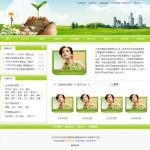 家电制造企业网站