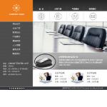家电生产企业网站
