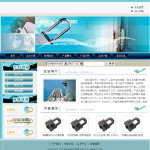 锁具生产企业网站2001