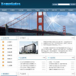 建筑材料生产企业网站