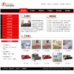 家具制造企业网站1004