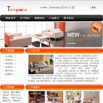家具生产企业网站2007