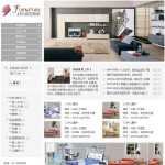 家具制造企业网站C002