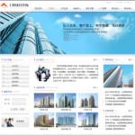 工程项目咨询公司网站4197